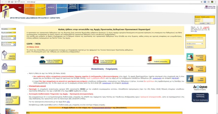 DPA(Greece)WebsiteAug2018.jpg
